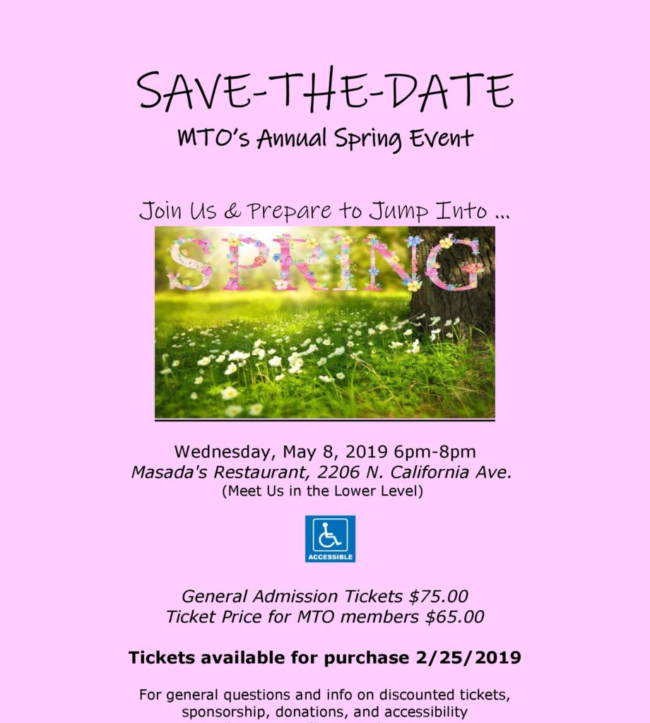 Save the Date: MTO's Spring Event